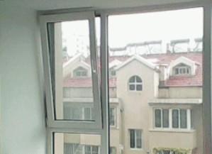 海螺塑钢窗