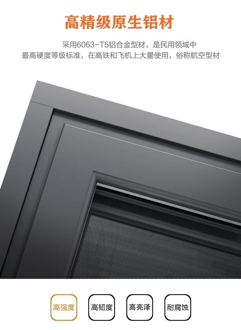 凤铝70系列门窗