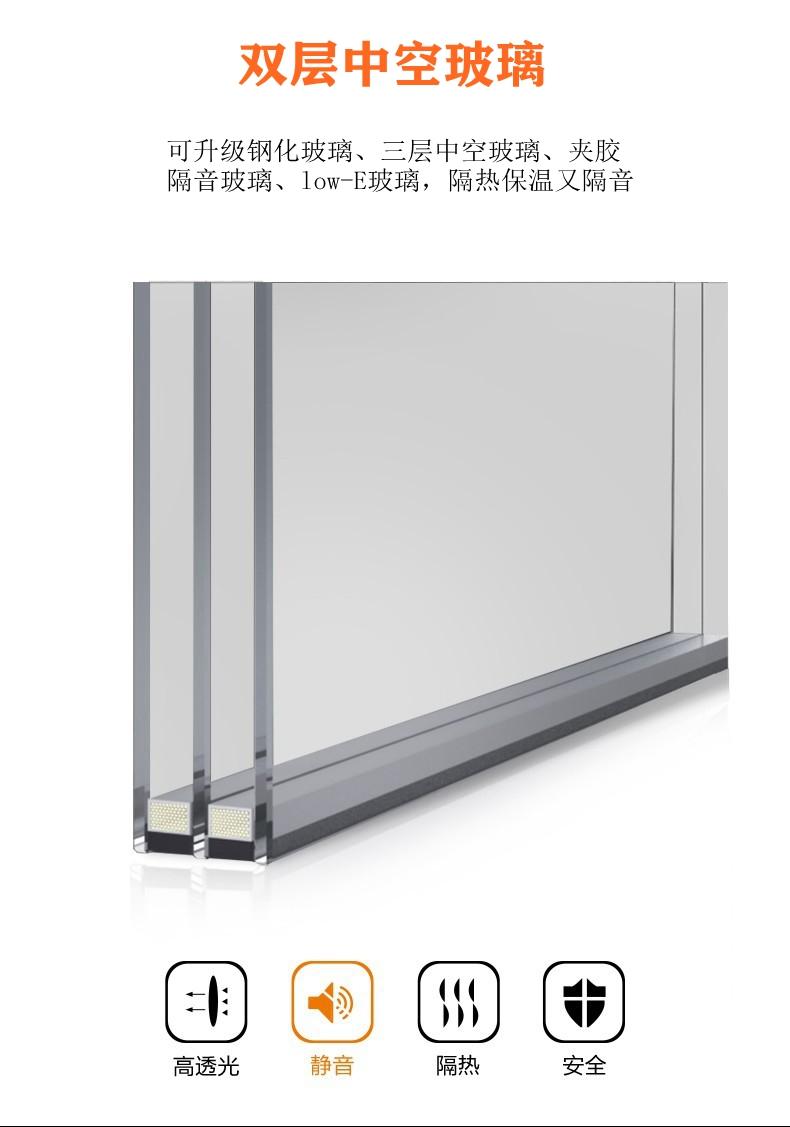 断桥铝中空玻璃