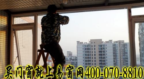 实拍丰台中海城断桥铝封露台工程