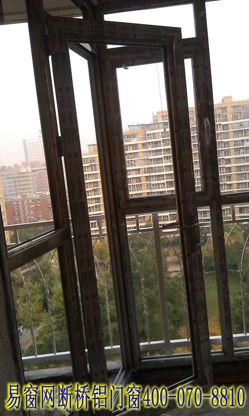 西城区朗琴园隔热断桥铝门窗安装