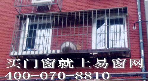 实拍西四环137号院塑钢封阳台
