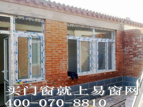 实拍大兴新立村塑钢门窗
