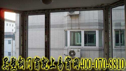 实拍西单丽华苑实德塑钢窗封阳台