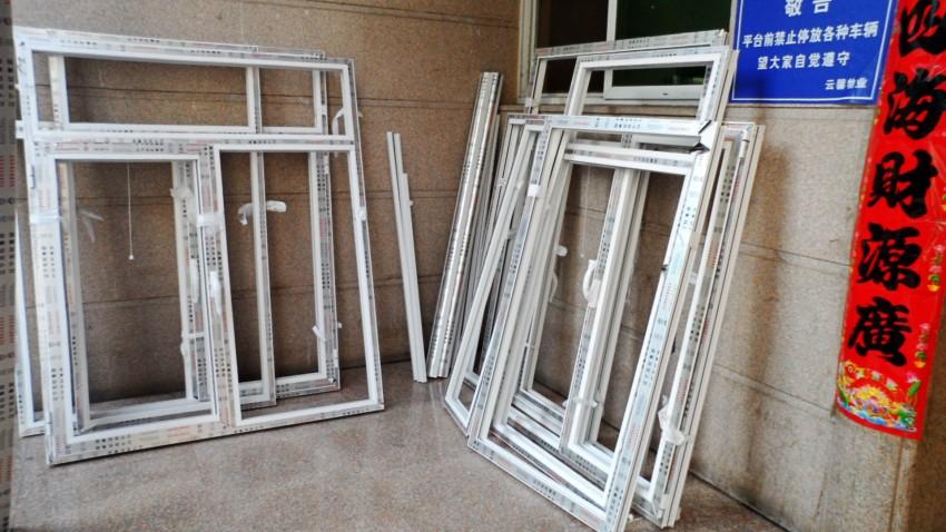 实拍宏嘉丽园忠旺断桥铝门窗安装案例