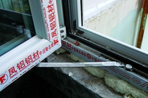 中国名牌断桥铝门窗