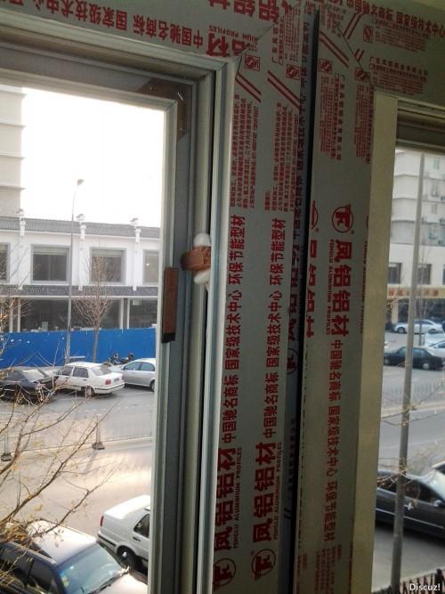 实拍通州葛布店东里凤铝断桥铝门窗安装实例