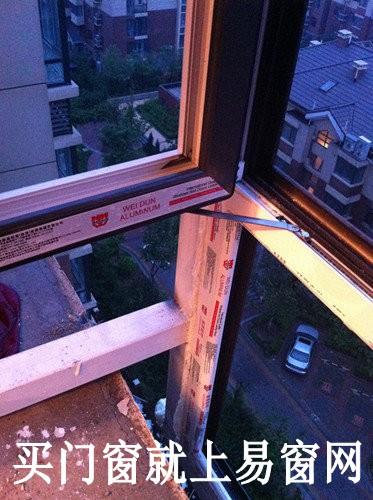 维盾断桥铝门窗