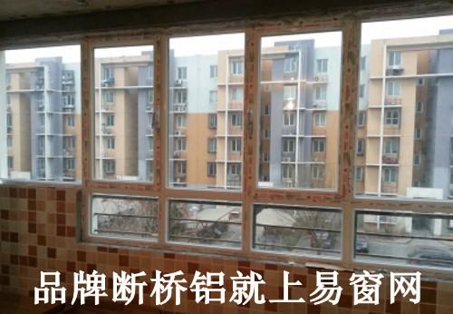 手机拍摄通州区维盾断桥铝门窗安装实例