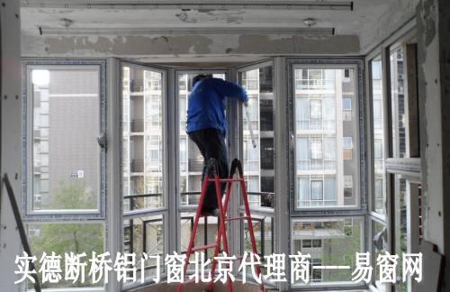 实拍新起点嘉园实德断桥铝门窗封阳台