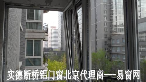 实拍青塔西里实德断桥铝门窗安装实例
