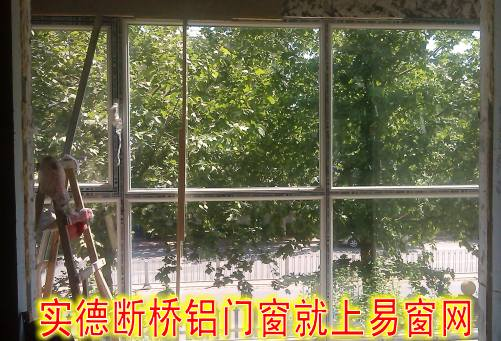 实德断桥铝门窗