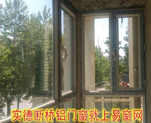 实拍昌平380号院实德断桥铝门窗封阳台案列