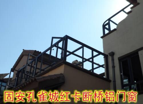 固安孔雀城德国红卡断桥铝门窗安装(一)