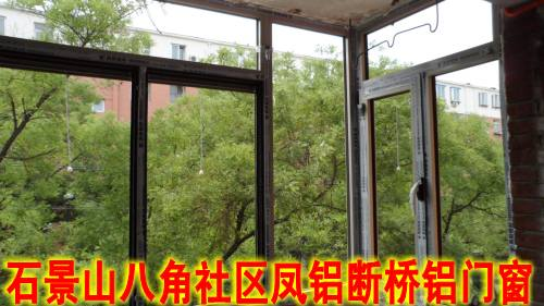 石景山门窗