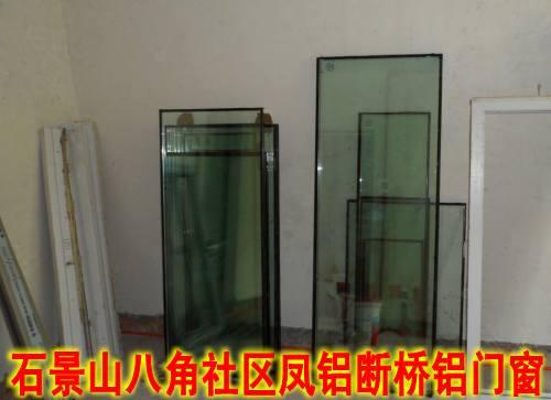 石景山门窗厂