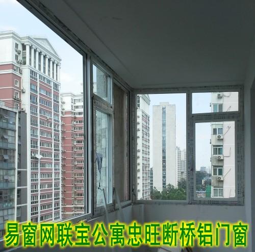 实拍联宝公寓忠旺断桥铝门窗封阳台安装