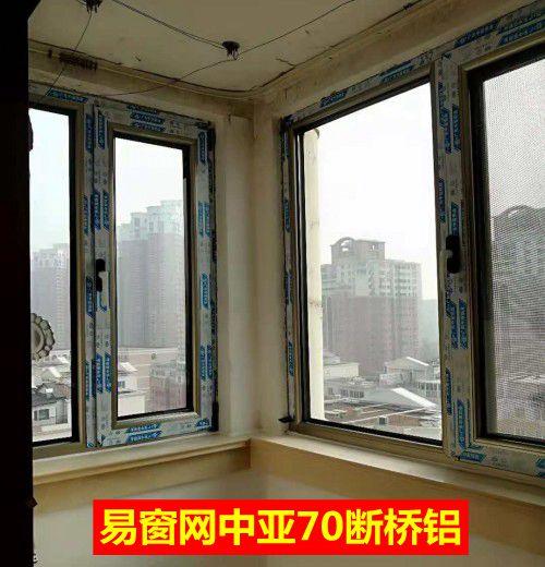 怡海花园中亚70断桥铝门窗
