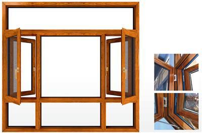 窗纱一体断桥铝
