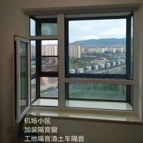 您不知道的隔音窗骗局?选对型材和玻璃是关键
