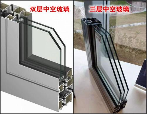 断桥铝玻璃
