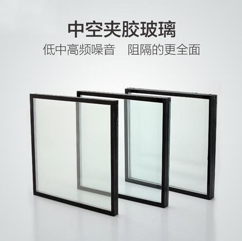 断桥铝门窗选用夹胶玻璃好还是中空玻璃好?
