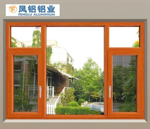 中国铝材二十强排名