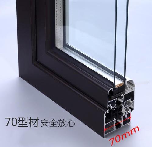 70断桥铝窗