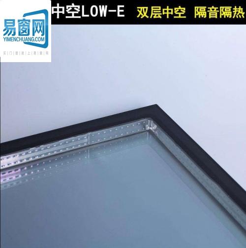 断桥铝窗中空玻璃